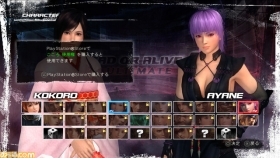Dead or Alive 5 Ultimate Box Art