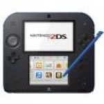 Nintendo's 2DS Is Actually One Screen