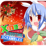 Xmas Shooting - Scramble!! Review