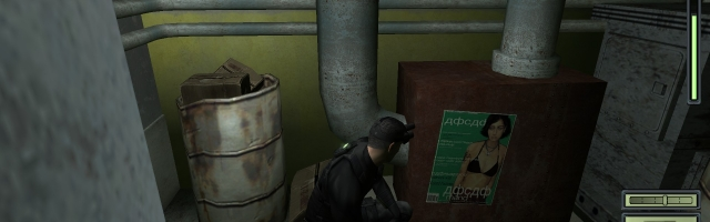 Splinter Cell Diaries Part Three