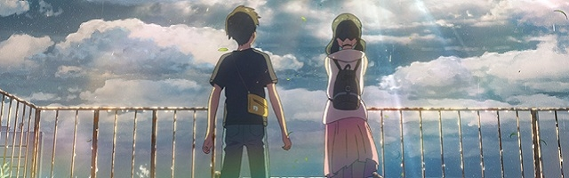 An Anime Review: Weathering With You