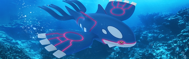 how to catch kyogre in heartgold