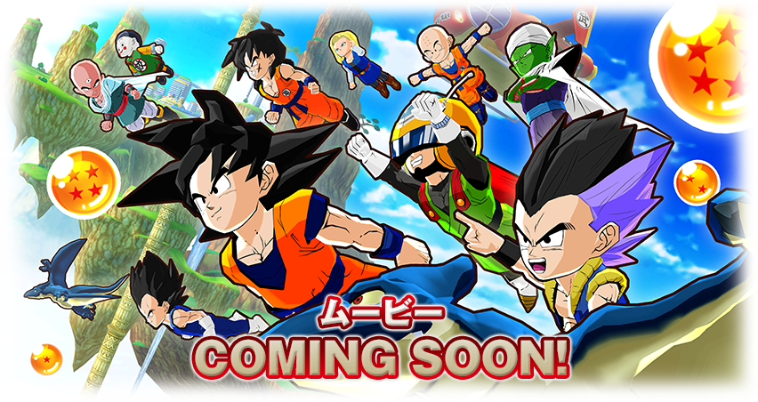 Combine Powers in Dragon Ball Fusions | GameGrin