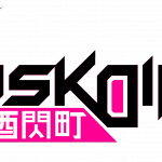 Save Taipei, Taiwan As Dusk Diver Comes to Consoles
