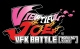 Viewtiful Joe: Red Hot Rumble Box Art