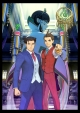 Phoenix Wright: Ace Attorney - Spirit of Justice Box Art