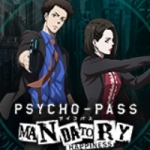 PSYCHO-PASS: Mandatory Happiness Now Out