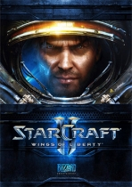 StarCraft II Box Art