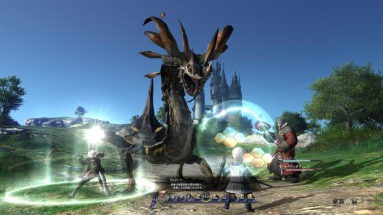 Final Fantasy Xiv Ps3 Beta Gamegrin